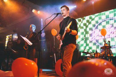 Вечеринка «Холостяки и холостячки», 13 июля 2019 - Ресторан «Максимилианс» Челябинск - 30