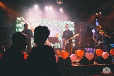 Вечеринка «Холостяки и холостячки», 13 июля 2019 - Ресторан «Максимилианс» Челябинск - 31