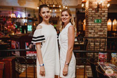 Вечеринка «Холостяки и холостячки», 13 июля 2019 - Ресторан «Максимилианс» Челябинск - 33