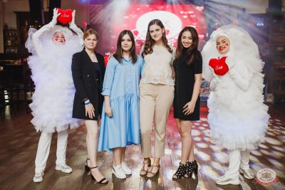 Вечеринка «Холостяки и холостячки», 13 июля 2019 - Ресторан «Максимилианс» Челябинск - 38