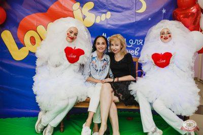 Вечеринка «Холостяки и холостячки», 13 июля 2019 - Ресторан «Максимилианс» Челябинск - 4
