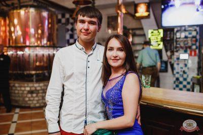 Вечеринка «Холостяки и холостячки», 13 июля 2019 - Ресторан «Максимилианс» Челябинск - 42
