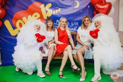 Вечеринка «Холостяки и холостячки», 13 июля 2019 - Ресторан «Максимилианс» Челябинск - 5
