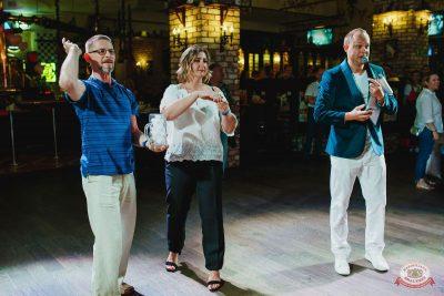 Вечеринка «Холостяки и холостячки», 13 июля 2019 - Ресторан «Максимилианс» Челябинск - 8