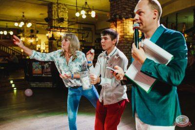 Вечеринка «Холостяки и холостячки», 13 июля 2019 - Ресторан «Максимилианс» Челябинск - 9