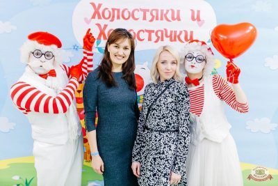 Вечеринка «Холостяки и холостячки», 14 марта 2020 - Ресторан «Максимилианс» Челябинск - 1