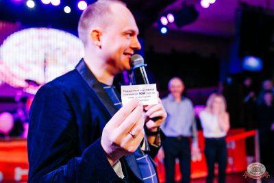 Вечеринка «Холостяки и холостячки», 14 марта 2020 - Ресторан «Максимилианс» Челябинск - 17