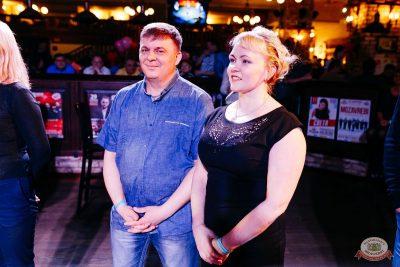 Вечеринка «Холостяки и холостячки», 14 марта 2020 - Ресторан «Максимилианс» Челябинск - 18