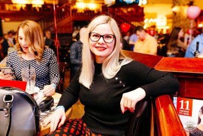 Вечеринка «Холостяки и холостячки», 14 марта 2020 - Ресторан «Максимилианс» Челябинск - 20