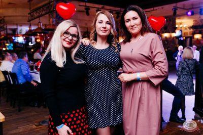 Вечеринка «Холостяки и холостячки», 14 марта 2020 - Ресторан «Максимилианс» Челябинск - 21