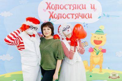 Вечеринка «Холостяки и холостячки», 14 марта 2020 - Ресторан «Максимилианс» Челябинск - 3