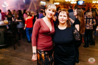 Вечеринка «Холостяки и холостячки», 14 марта 2020 - Ресторан «Максимилианс» Челябинск - 33