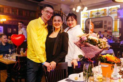 Вечеринка «Холостяки и холостячки», 14 марта 2020 - Ресторан «Максимилианс» Челябинск - 34
