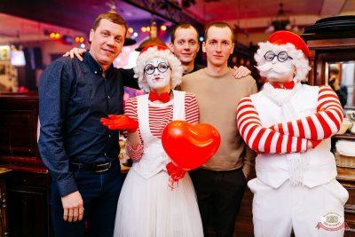 Вечеринка «Холостяки и холостячки», 14 марта 2020 - Ресторан «Максимилианс» Челябинск - 37