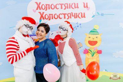 Вечеринка «Холостяки и холостячки», 14 марта 2020 - Ресторан «Максимилианс» Челябинск - 4