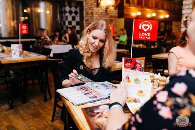 Вечеринка «Холостяки и холостячки», 14 марта 2020 - Ресторан «Максимилианс» Челябинск - 42