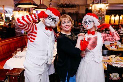 Вечеринка «Холостяки и холостячки», 14 марта 2020 - Ресторан «Максимилианс» Челябинск - 44