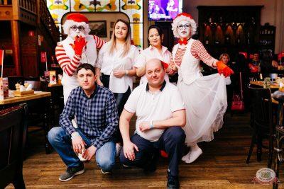 Вечеринка «Холостяки и холостячки», 14 марта 2020 - Ресторан «Максимилианс» Челябинск - 46