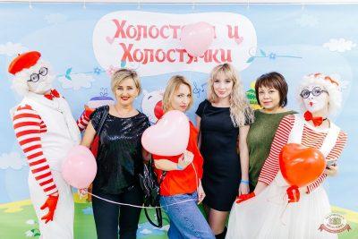 Вечеринка «Холостяки и холостячки», 14 марта 2020 - Ресторан «Максимилианс» Челябинск - 5