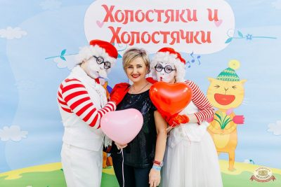 Вечеринка «Холостяки и холостячки», 14 марта 2020 - Ресторан «Максимилианс» Челябинск - 6