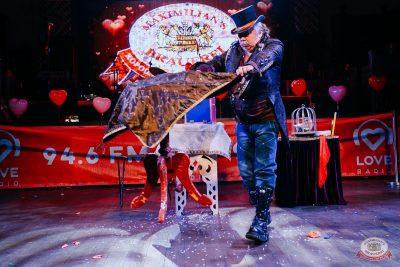 Вечеринка «Холостяки и холостячки», 14 марта 2020 - Ресторан «Максимилианс» Челябинск - 8