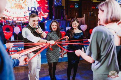 Вечеринка «Холостяки и холостячки», 16 марта 2019 - Ресторан «Максимилианс» Челябинск - 10