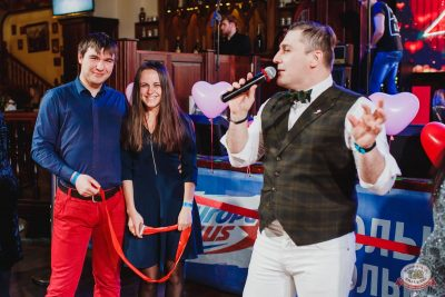 Вечеринка «Холостяки и холостячки», 16 марта 2019 - Ресторан «Максимилианс» Челябинск - 11