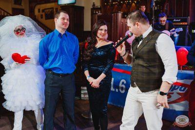 Вечеринка «Холостяки и холостячки», 16 марта 2019 - Ресторан «Максимилианс» Челябинск - 13
