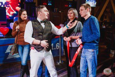 Вечеринка «Холостяки и холостячки», 16 марта 2019 - Ресторан «Максимилианс» Челябинск - 14