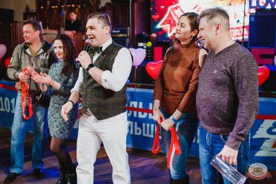 Вечеринка «Холостяки и холостячки», 16 марта 2019 - Ресторан «Максимилианс» Челябинск - 15