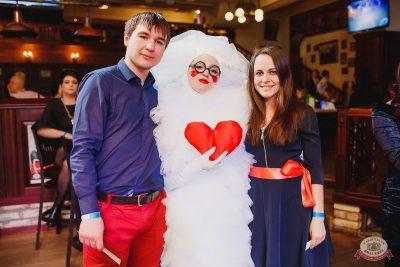Вечеринка «Холостяки и холостячки», 16 марта 2019 - Ресторан «Максимилианс» Челябинск - 16