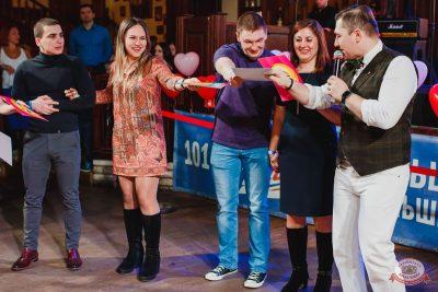 Вечеринка «Холостяки и холостячки», 16 марта 2019 - Ресторан «Максимилианс» Челябинск - 17