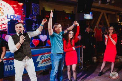 Вечеринка «Холостяки и холостячки», 16 марта 2019 - Ресторан «Максимилианс» Челябинск - 21