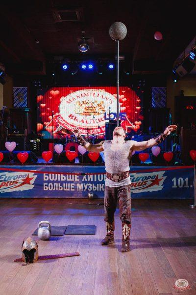 Вечеринка «Холостяки и холостячки», 16 марта 2019 - Ресторан «Максимилианс» Челябинск - 22