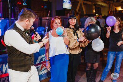Вечеринка «Холостяки и холостячки», 16 марта 2019 - Ресторан «Максимилианс» Челябинск - 23