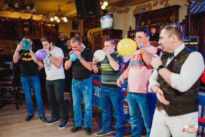 Вечеринка «Холостяки и холостячки», 16 марта 2019 - Ресторан «Максимилианс» Челябинск - 25