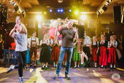 Вечеринка «Холостяки и холостячки», 16 марта 2019 - Ресторан «Максимилианс» Челябинск - 28