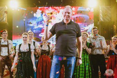 Вечеринка «Холостяки и холостячки», 16 марта 2019 - Ресторан «Максимилианс» Челябинск - 33