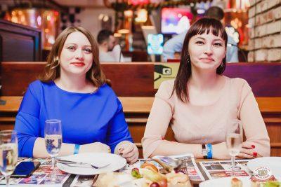 Вечеринка «Холостяки и холостячки», 16 марта 2019 - Ресторан «Максимилианс» Челябинск - 38