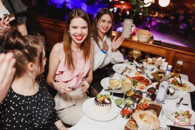 Вечеринка «Холостяки и холостячки», 16 марта 2019 - Ресторан «Максимилианс» Челябинск - 40