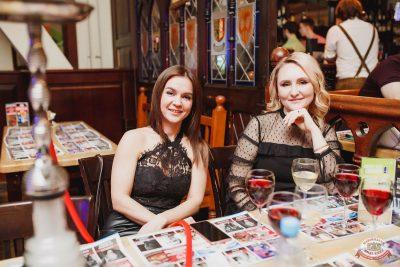 Вечеринка «Холостяки и холостячки», 16 марта 2019 - Ресторан «Максимилианс» Челябинск - 41