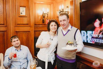 Вечеринка «Холостяки и холостячки», 16 марта 2019 - Ресторан «Максимилианс» Челябинск - 42