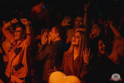 Вечеринка «Холостяки и холостячки», 16 марта 2019 - Ресторан «Максимилианс» Челябинск - 45