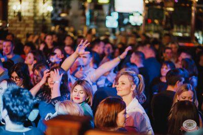 Вечеринка «Холостяки и холостячки», 16 марта 2019 - Ресторан «Максимилианс» Челябинск - 46