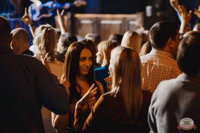 Вечеринка «Холостяки и холостячки», 16 марта 2019 - Ресторан «Максимилианс» Челябинск - 47
