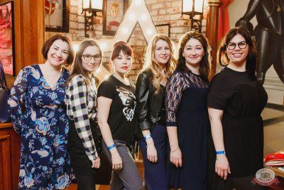 Вечеринка «Холостяки и холостячки», 16 марта 2019 - Ресторан «Максимилианс» Челябинск - 48
