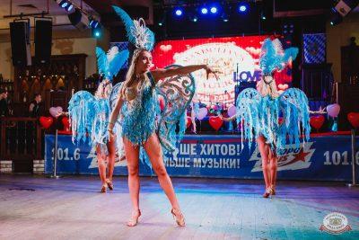 Вечеринка «Холостяки и холостячки», 16 марта 2019 - Ресторан «Максимилианс» Челябинск - 7