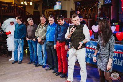 Вечеринка «Холостяки и холостячки», 16 марта 2019 - Ресторан «Максимилианс» Челябинск - 9
