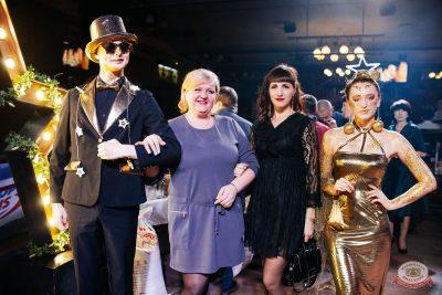 Вечеринка «Холостяки и холостячки», 18 января 2020 - Ресторан «Максимилианс» Челябинск - 15