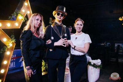 Вечеринка «Холостяки и холостячки», 18 января 2020 - Ресторан «Максимилианс» Челябинск - 19